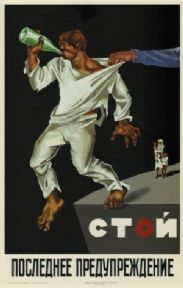 Vintage Russian poster - Stop. Last warning 1929